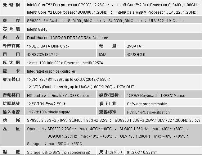 新蒲京71707.com